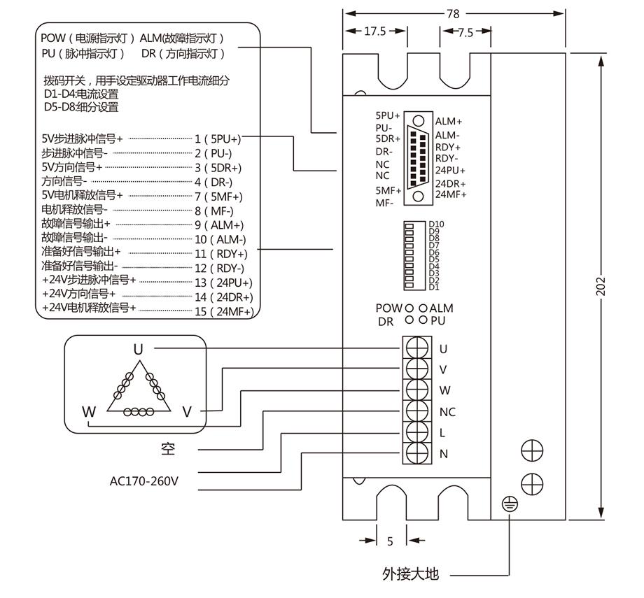 电机产品中心 步进驱动器 >> hb-3722ma三相驱动器    下一个:dm542二